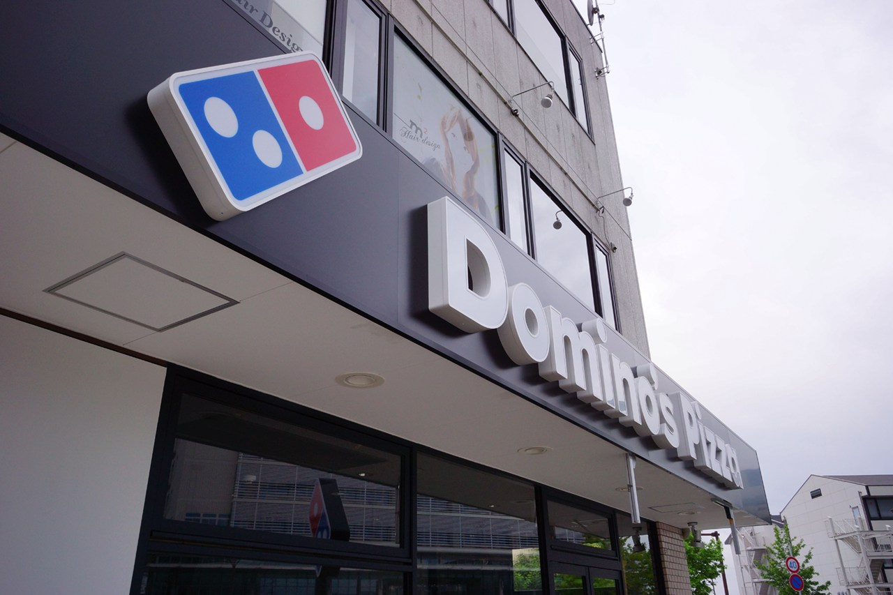 dominos-open-08