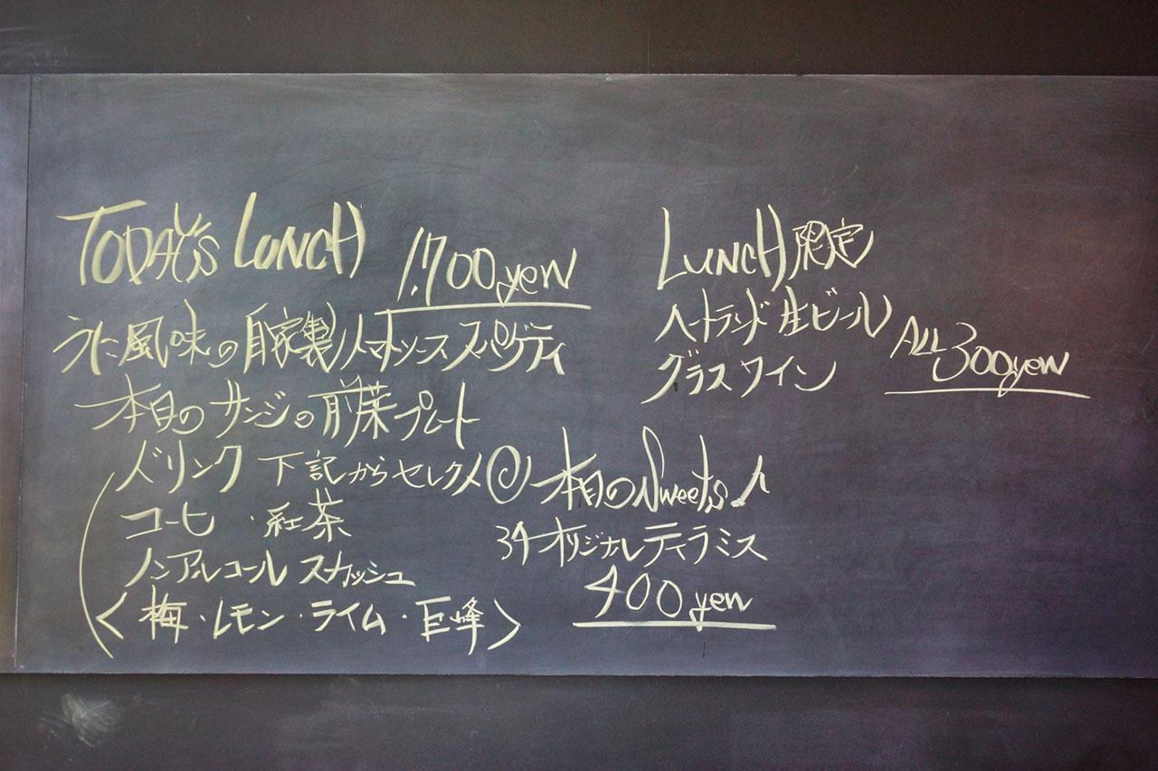 sanji34-11