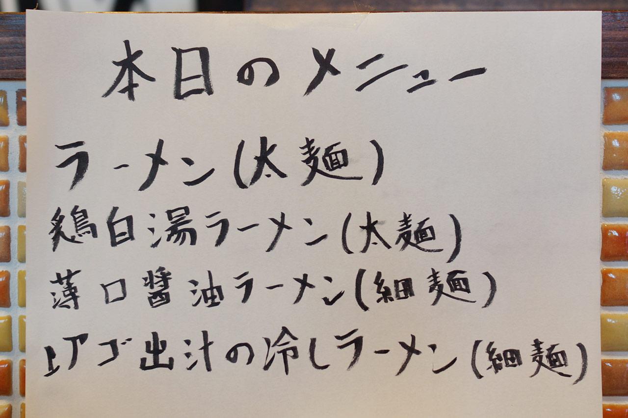 daikinboshi-07