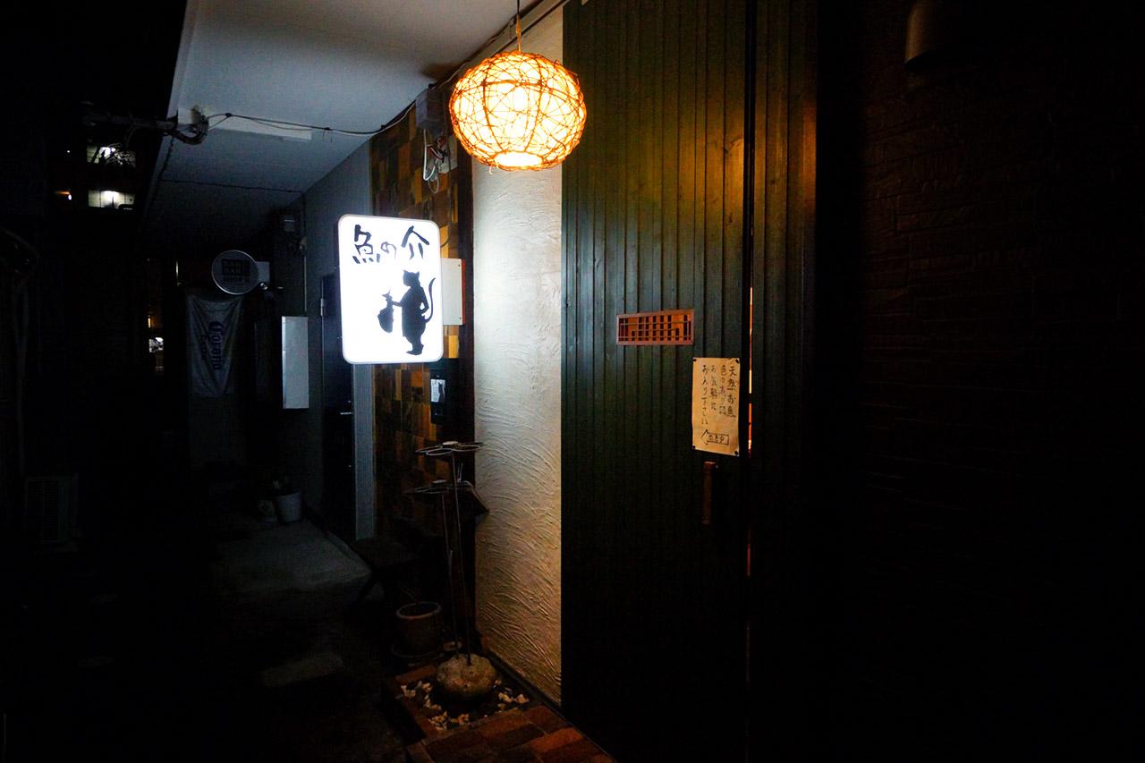 kanpai-sake-2016-03