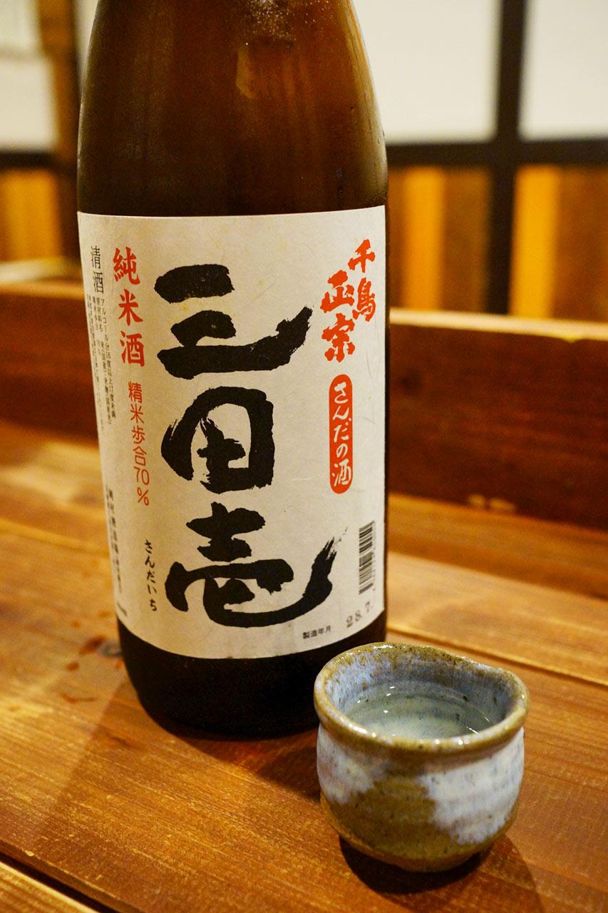 kanpai-sake-2016-05