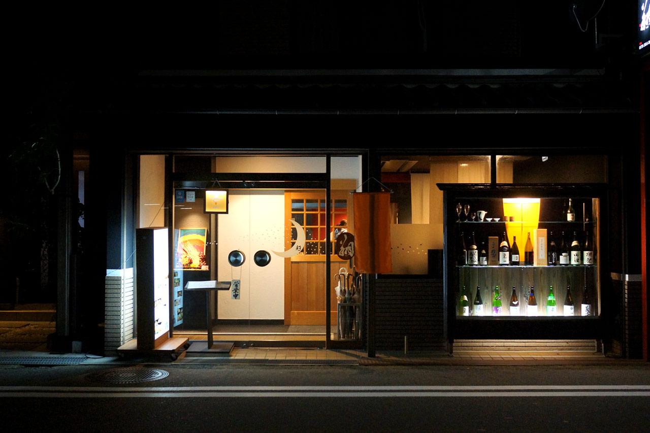 kanpai-sake-2016-10