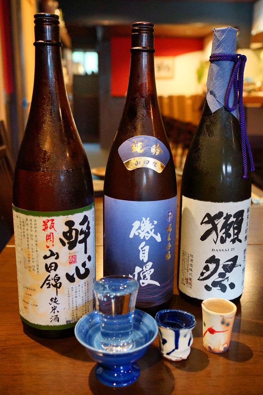kanpai-sake-2016-11