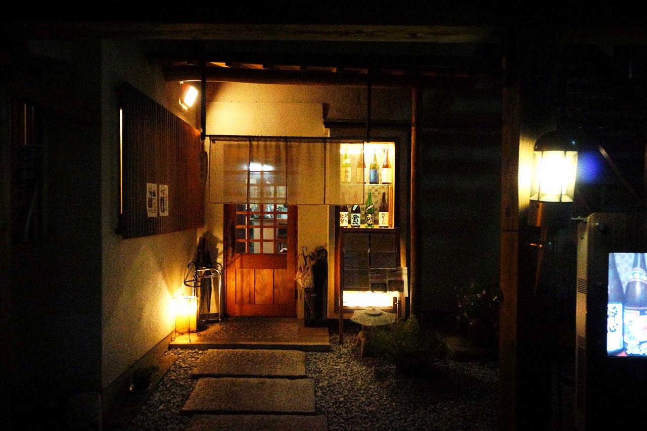 kanpai-sake-2016-17