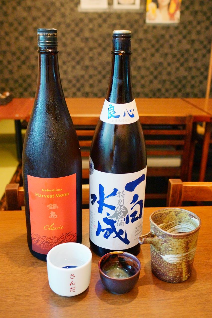 kanpai-sake-2016-19