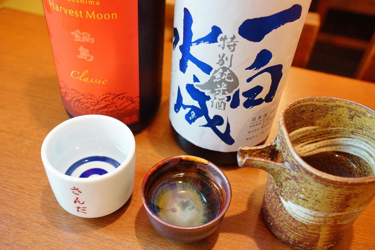 kanpai-sake-2016-20