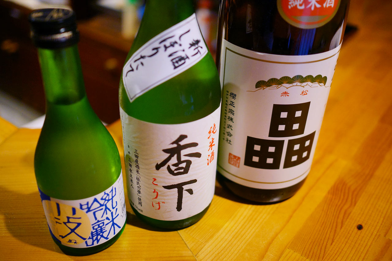 kanpai-sake-2016-27