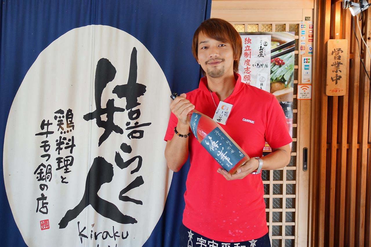 kanpai-sake-2016-42