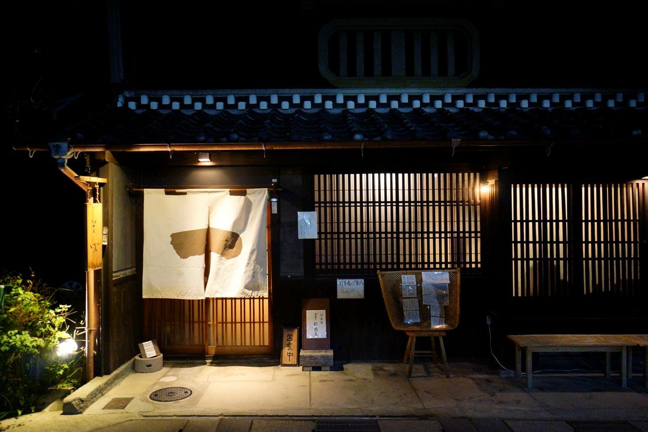 kanpai-sake-2016-44