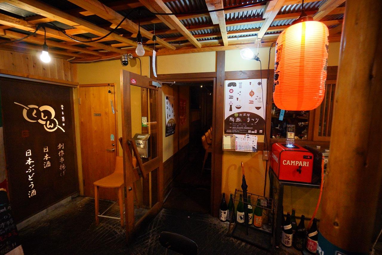 kanpai-sake-2016-58