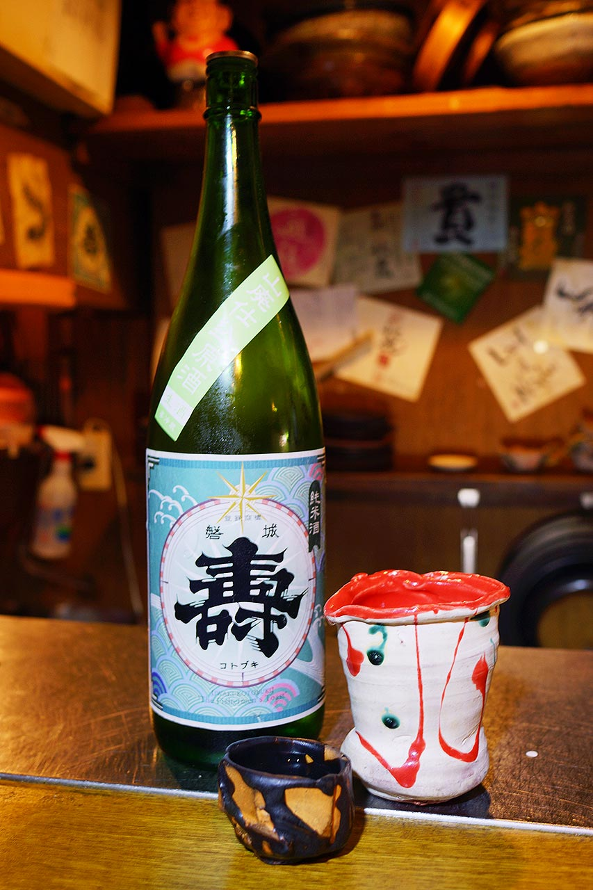 kanpai-sake-2016-60