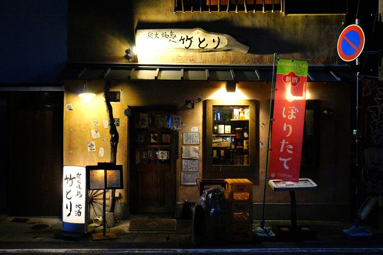 kanpai-sake-2016-64