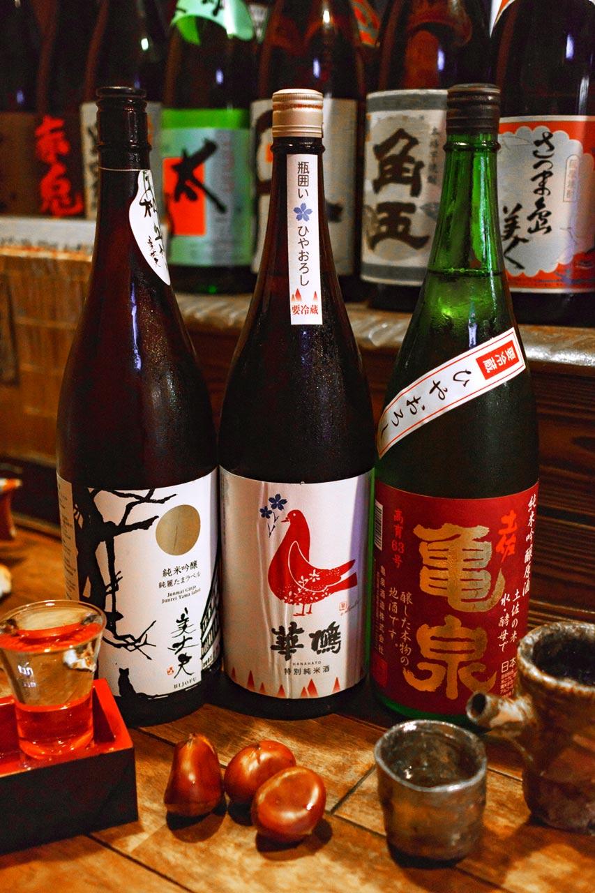 kanpai-sake-2016-66