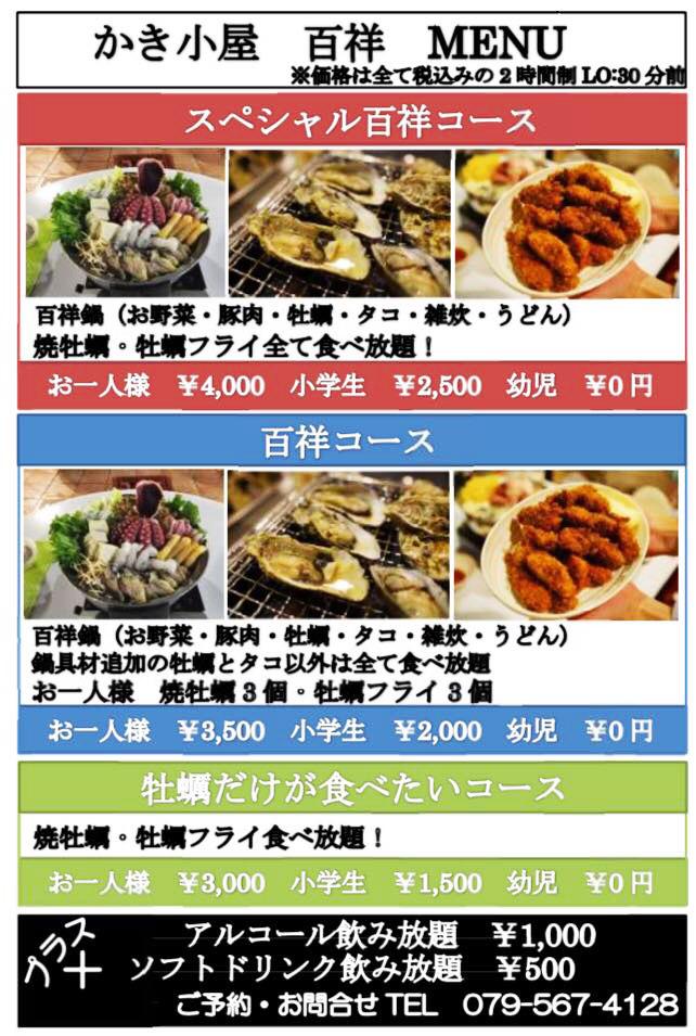 kg-menu
