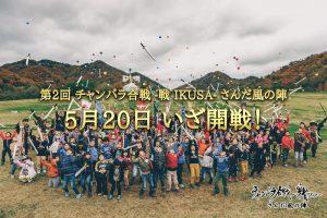 【ネスタリゾート神戸】お花畑に温泉にリゾートホテル!新エリアが続々オープン