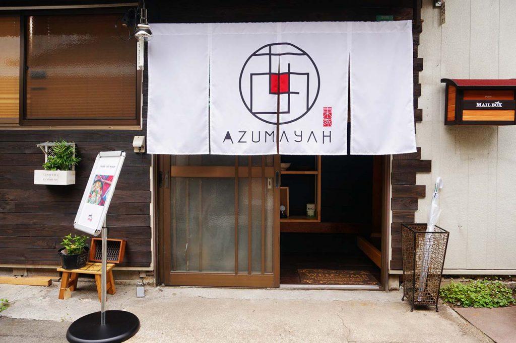 三田初のレンタル飲食店スペース「AZUMAYAH」(あずまや)ってどんなトコ?