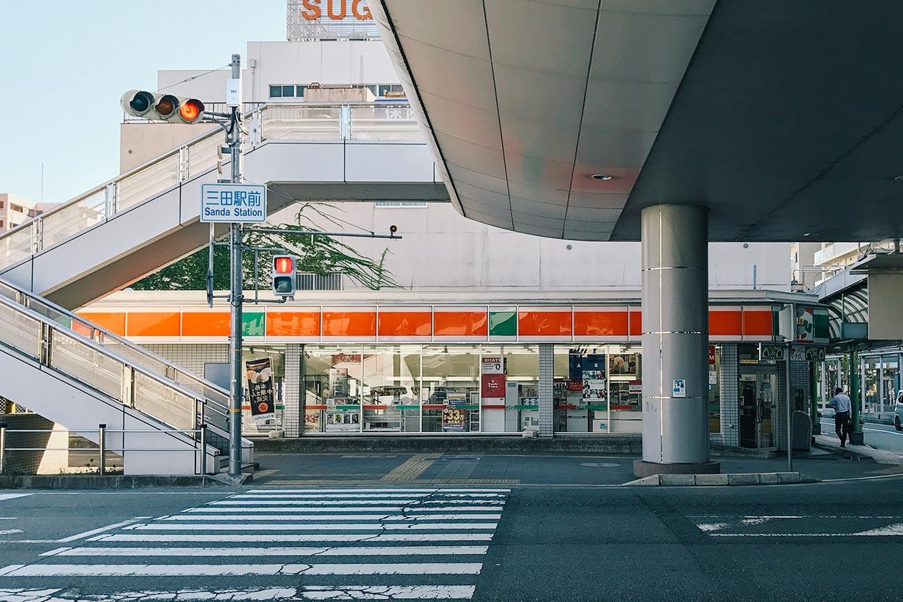 三田駅前の「サンクス 三田駅前店」が9月30日で閉店するみたい