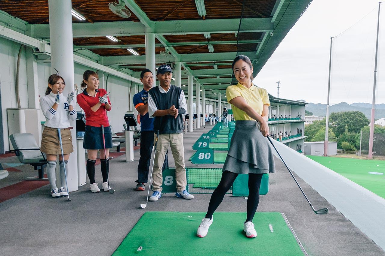 ワンストップゴルフアカデミー三田校の無料体験レッスンでゴルフがどんどん楽しくなる!