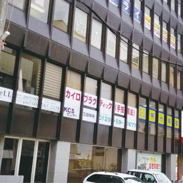KCSセンター三田中央