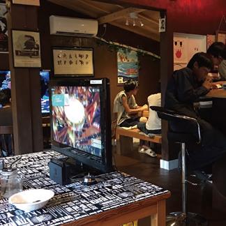 ゲームカフェ&バー 3D