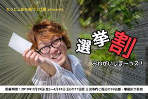 【2019年版】ネスタリゾート神戸の大自然の冒険テーマパークがさらにパワーアップしたよ