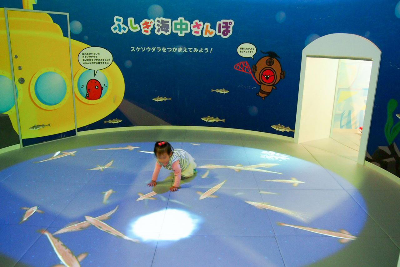 神戸 遊ぶ 子供