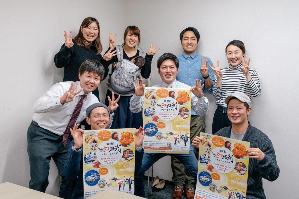 30歳よ、三田に戻ってこい!第4回「三田市三十路式」は2月10日(土)に開催