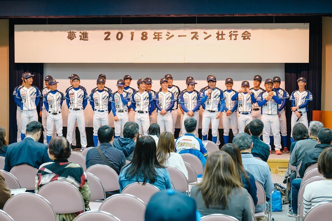 4連覇&3年連続ドラフト指名へ!兵庫ブルーサンダーズ 2018年シーズン壮行会に行ってきた