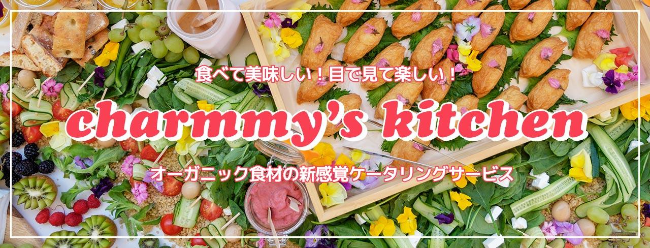 charmmy's kitchen
