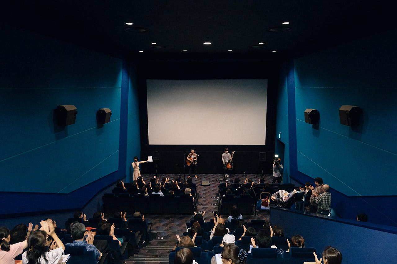 難病と闘う蔭山武史さん原作の映画「あの日の君は泣いていた」上映会に行ってきた