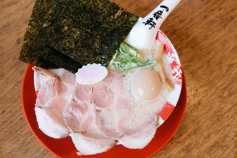 濃厚なのにスッキリ!熟成豚骨ラーメン一番軒 三田店のラーメンを食べてきた