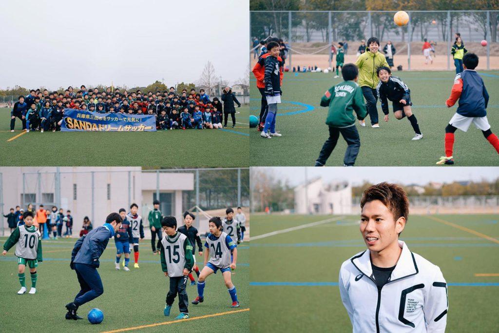 三田市出身のプロサッカー選手が夢の競演!「SANDA ドリームサッカー in クリスマス」を見てきたよ