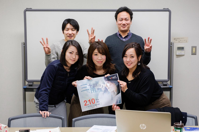 やっぱり三田っていいよね!第5回「三田市三十路式」は2月10日(日)に開催
