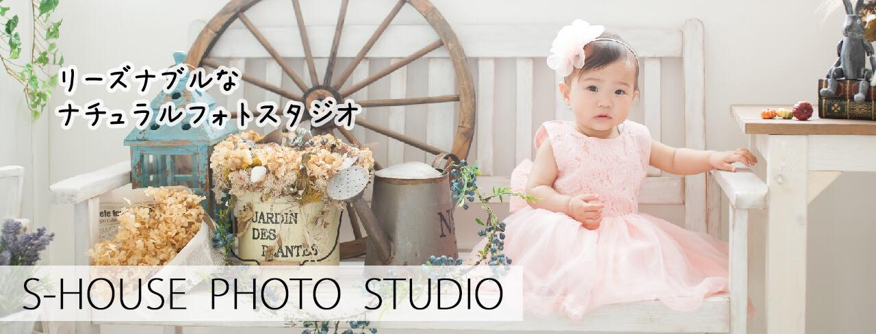 S-HOUSE PHOTO STUDIO
