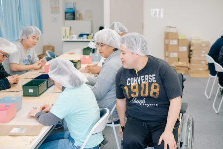 丹波篠山市の就労継続支援A型事業所「ワークスペースSora」の活動を見学してきました!