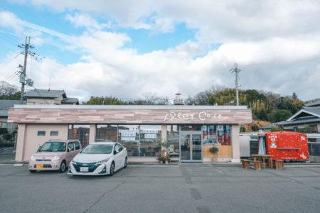 いちご好きと子育てママに朗報!「FReeY Cafe」(フリーカフェ)が12月21日にオープンするよ