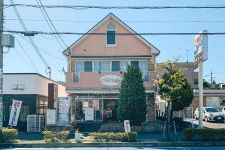 西山にあるケーキ店「KOBEお菓子の店モリナカ」が3月31日(火)で閉店するみたい