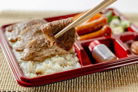 「三田屋本店ーやすらぎの郷ー」が三田市周辺の医療・介護従事者に向けてステーキ弁当の無料配達をするらしい!