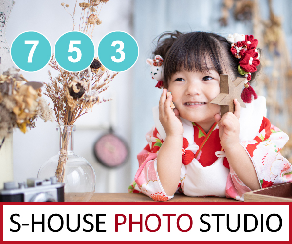S-HOUSE PHOTO STUDIO2