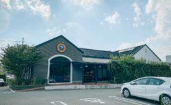 西宮市山口町の「サンマルクカフェ 西宮北インター店」が8月31日(月)で閉店するみたい