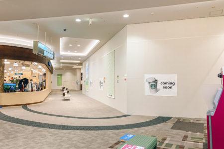 イオンモール神戸北にスタバが入るみたい。上津台だけで3店舗目!?今秋オープンのウワサ